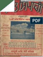 Sant Sipahi (Feb 1956)