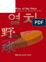 The Way of the Dojo