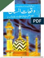 Waqáāt as-Sinān
