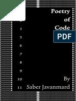 Poetry of Code   2017