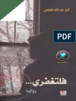 book1_23495.pdf