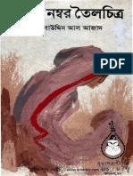 23 Number Toilochitra - Alauddin Al Azad [amarboi.com].pdf