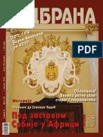103 Odbrana.pdf