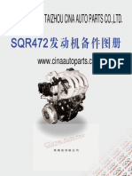 Chery SQR472 Engine Parts Catalog
