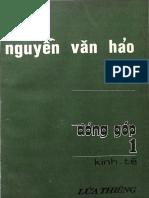 (1972) Tình Hình Xuất Cảng Tại Việt Nam Từ 1955-1971 - Nguyễn Văn Hảo