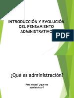 Evolución del pensamiento administrativo, Gerencia Empresarial
