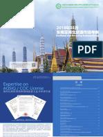 Company Profiles - CHINA GROUP
