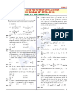 Mathematics With Answer Paper 1