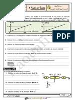 Série d'exercices N°5 - Génie électrique - Bac Technique (2016-2017) Mr Raouuafi Abdallah.pdf