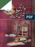 Darhi Ki Sharai Hesiyat