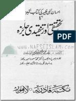 KitabBarelwiaKaTahqeeqiAurTanqeediJayeza.pdf