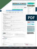 2. Configuracion Vlan en Packet Tracer