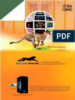 param_shavak_brochure_web vesion.pdf