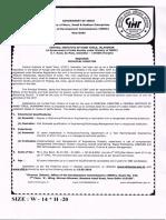 Advert Application Form
