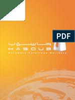 HasoubCompanyProfile.pdf