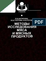 1antipova l v Glotova i a Rogov i a Metody Issledovaniya Myas