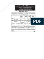 nios Advertisement_EDP_Junior Assistant_17Mar2018.pdf