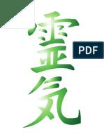 Figuras Reiki ChokuRei Atlante.pdf