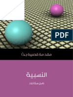E$33)_GF_'HJ.pdf