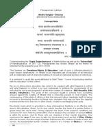 Purnapramati Vyakhya - Concept Note - First Draft