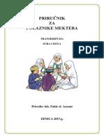 SURA TRANSKRIPCIJA - AJET RED.pdf