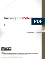01 Python Εισαγωγή