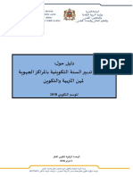 guide-formation- contractuels-2018.pdf