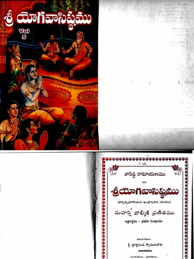 Yogavasistha Telugu Translation Book 5 Of 8