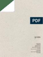 Portfolio - Billy Poitevin