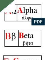 Alfabeto Grego