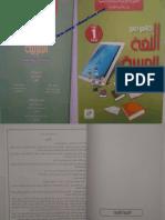 Arabic1am Livre Gen2