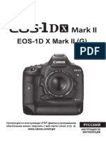 EOS-1DX Mark II Instruction Manual RU Ok