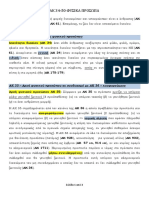 34-50.pdf
