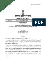 DSK Property Notification 1