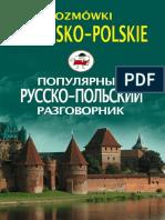Populyarnyi Russko-polskii Razgovornik