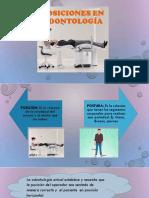 Bioseguridad Posiciones y Posturas (1)