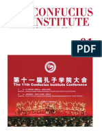 2017年1期150.pdf