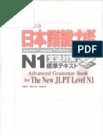 JLPT_N1Grammar.pdf