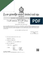 Gazzete 1836_06s.pdf