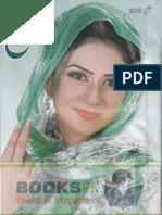 Khawateen Digest Pdf
