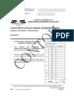 Instrumen Contoh BI Pemahaman B.pdf