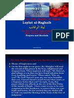 Laylat Ul Raghaib