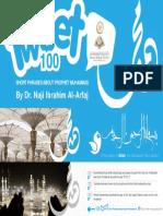 549_arfej_ProphetMuhmad