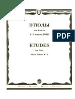æí«Ó¡¿¬. ØÔ¯ñÙ ñ½´ õ½Ñ®ÔÙ 1-5 ¬½áßÙ äîÿ.pdf