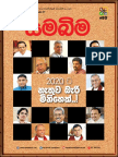 Samabima 80th Issue