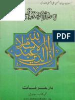 Islam Ka Ta Aaruf by Sayed Abul Hasan Ali Nadwi