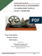 DOM Manual