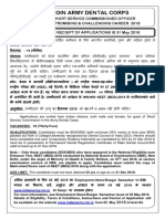 Official Notification for Army Dental Corps Recruitment 2018