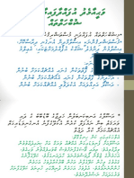 06-Wahee ge shubhaithah-gr11.pdf