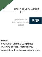 CHEN Taotao_Part I Understanding Position & Motivaitons